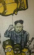 Kim Jung Un Porträt von Nikolaus Pessler
